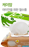 0425_	케이맘물티슈_rightevent banner bottom_16_/deal/adeal/240511