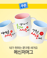 0425_	메신저머그_today banner_2_/deal/adeal/239825