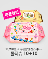똘이장군물티슈_today banner_6_/deal/adeal/297403
