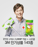 3M 인기상품145종_today banner_5_/deal/adeal/300254