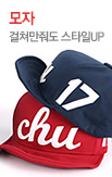 유니크군모_rightevent banner bottom_19_/deal/adeal/295110