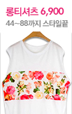 빈스걸_rightevent banner bottom_5_/deal/adeal/294370