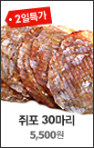 쥐포_rightevent banner bottom_1_/deal/adeal/304187