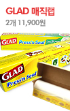 GLAD 매직랩 점보형 2팩!_rightevent banner bottom_9_/deal/adeal/304291