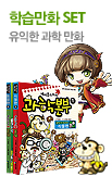 메이플스토리 과학본부SET_rightevent banner bottom_1_/deal/adeal/300001