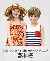 젤리스푼_today banner_3_/deal/adeal/303251