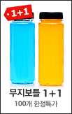 민자보틀1+1_rightevent banner bottom_1_/deal/adeal/306787