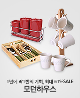 모던하우스_today banner_6_/deal/adeal/299146