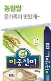 당일도정 미중진미10kg_rightevent banner bottom_12_/deal/adeal/317382