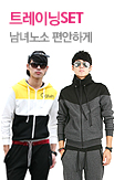 런닝맨 스타일 트레이닝_rightevent banner bottom_15_/deal/adeal/319352