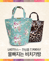 물빠짐비치백_today banner_5_/deal/adeal/310439
