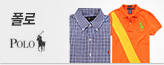 폴로티셔츠_premium banner_4_쇼핑여행공연_/deal/adeal/327591