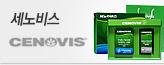 세노비스_premium banner_4_쇼핑여행공연_/deal/adeal/324057
