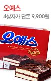 오예스 4상자_rightevent banner bottom_13_/deal/adeal/332424