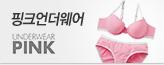핑크_premium banner_2_쇼핑여행공연_/deal/adeal/325780
