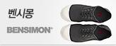 벤시몽_premium banner_4_서울경기_/deal/adeal/330489