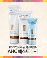 AHC 1+1_today banner_4_/deal/adeal/325767