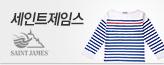 세인트제임스_premium banner_1_쇼핑여행공연_/deal/adeal/336495