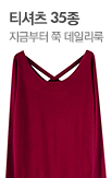 빈스걸티셔츠_rightevent banner bottom_3_/deal/adeal/330792