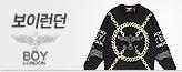 보이런던_premium banner_2_서울경기_/deal/adeal/338335