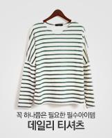 요즘에 티셔츠&레깅스_today banner_3_/deal/adeal/344046