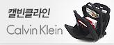 CK 바턴백팩_premium banner_1_쇼핑여행공연_/deal/adeal/345194