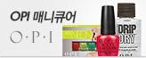 OPI_premium banner_3_쇼핑여행공연_/deal/adeal/345113