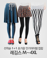 가을신상레깅스_today banner_3_/deal/adeal/345308