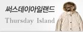 Thursday Island 겨울대비 10종_premium banner_5_쇼핑여행공연_/deal/adeal/341836