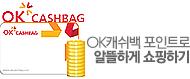 OK캐쉬백(28일 오전10시)_top event banner_1_http://www.wemakeprice.com/promotion/okcashbag_top event banner_0_http://www.wemakeprice.com/promotion/okcashbag