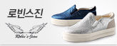 로빈스진 슬립온_premium banner_2_서울경기_/deal/adeal/346802