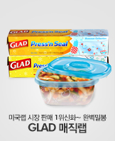 GLAD 매직랩 시즌팩_today banner_6_/deal/adeal/346218
