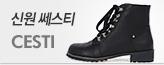 CESTI_premium banner_2_쇼핑여행공연_/deal/adeal/345304