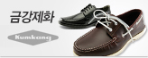 금강_premium banner_4_쇼핑여행공연_/deal/adeal/347471