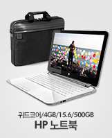 HP 쿼드코어 윈도8.1 기본탑재_today banner_2_/deal/adeal/340997