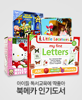 북메카_today banner_4_/deal/adeal/346461