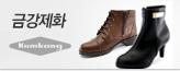 금강_premium banner_3_쇼핑여행공연_/deal/adeal/347471