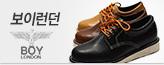 보이런던_premium banner_3_쇼핑여행공연_/deal/adeal/330613