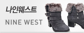 나인웨스트_premium banner_1_쇼핑여행공연_/deal/adeal/368666
