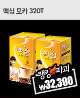 다우니_today banner_1_/deal/adeal/354708