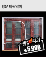 리마인드 원피스_today banner_2_/deal/adeal/363685