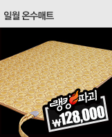 비스퀵_today banner_4_/deal/adeal/358785