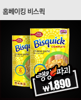 비스퀵_today banner_4_/deal/adeal/344514