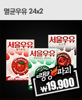 건전지_today banner_5_/deal/adeal/358855