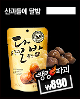 밤_today banner_6_/deal/adeal/349600