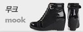 mook 신발_premium banner_2_쇼핑여행공연_/deal/adeal/370622