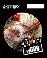 에코라믹 후라이팬 26cm_today banner_4_/deal/adeal/352310