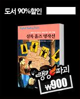 밀크 A4 복사용지 점보팩(80g)_today banner_5_/deal/adeal/353522