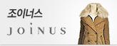 조이너스_premium banner_1_쇼핑여행공연_/deal/adeal/369052