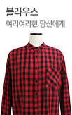 퍼스트제이 블라우스_rightevent banner bottom_6_/deal/adeal/355956